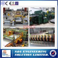 Buy cheap Customised Steel Coil Slitting Machine Adjustable Speed Large Capacity from wholesalers