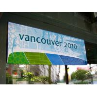 Wholesale professional Vinyl Banners Printing Frontlit or backlit PVC flex vinyl banner from china suppliers