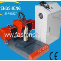 Wholesale DSP control mini cnc router PC-3020 from china suppliers