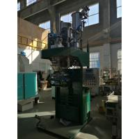 Wholesale Pneumatic Drive Light Powder Bagging Machine , 8kW Powder Packing Machine from china suppliers