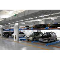 Wholesale QDMY-P2 Underground Parking Design Basement Car Parking System from china suppliers