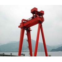 Wholesale Overhead Lifting Equipment 600t Shipbuilding Gantry Crane For Handling Workshop from china suppliers