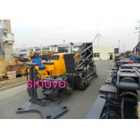 Wholesale Horizontal Directional Drilling Tools SHD68 With Cummins Engine 250kw Rated Power from china suppliers
