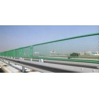 Wholesale highway fence mesh netting, palisade fence, bridge reflecting,anti dizziness fencing from china suppliers