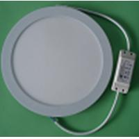Wholesale super slim led panel light high quality with best price from china suppliers