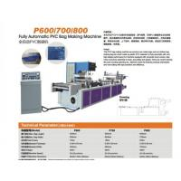 Wholesale Fully Automatic PVC Bag Making Machine from china suppliers