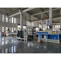 Buy cheap AF-780mm Glass Fiber Reinforced Composite Coating Sheet Extrusion Machine from wholesalers