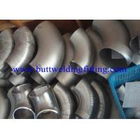 Quality ASTM A234 WPB / WPC But weld fittings 1/2'' To 48'' SCH10 To SCHXXS ASME / ANSI B16.9 for sale