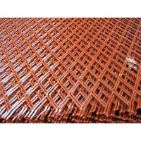 Wholesale Expanded aluminium mesh(25 years experience ISO 9001) from china suppliers