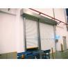 Buy cheap 100mm Width Industrial Security Door Insulated Aluminum Intelligence Security Door from wholesalers