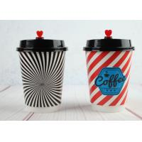 Wholesale Beautiful Double wall Custom Printed Paper Cups Insulated Paper Cups with Coffee Lids from china suppliers