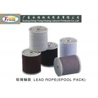 Wholesale Roll pack 60G / M lead rope / lead line for Hotel , hospital , school Curtain from china suppliers