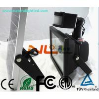 Wholesale new design solar PIR outdoor flood light from china suppliers