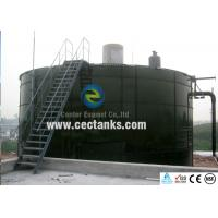 Wholesale Enamel coated Steel Fire Water Tank / 30000 gallon water storage tank from china suppliers