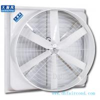 Wholesale DHF fiber glass fan/ exhaust fan/ blower fan/ ventilation fan from china suppliers