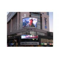 Wholesale Energy-saving Flexible Modular Outdoor Curved Led Display Screen P16 2R1G1B from china suppliers