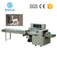 Wholesale Pillow Packing Machine for Video Instant Water Tap Faucet from china suppliers