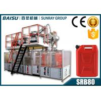 Quality SRB80 27.5KW HDPE Blow Moulding Machine Plastic Spare Fuel Tank Gasoline Tank Making for sale