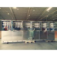 Wholesale Integrated Edible Ice Cube Machine With Stainless Steel Frame from china suppliers