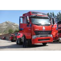 Wholesale HOWO A7 6*4-336HP-1 BEDS-Tractor truck-Semi-trailer Towing Truck from china suppliers