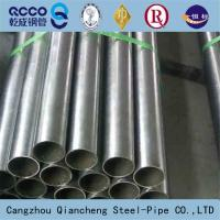 Quality seamless steel pipe api 5l pipes for sale