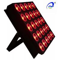 Wholesale 5x5 LED Matrix Light Blinder Pixel Beam Moving Bar Light For Stage Wedding from china suppliers