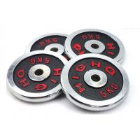 Wholesale cast iron chrome adjustable dumbell set chrome dumbell plates from china suppliers