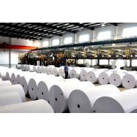 Quality Writing paper/Copy paper machine for sale