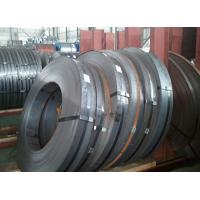 Wholesale Cold Rolling Alloy Structural Steel Strip 55CrSi For Woodworking Saw from china suppliers