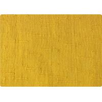 Wholesale Elegant Yellow / White 100 Rayon Fabric Jacquard Upholstery Fabric 120gsm from china suppliers