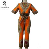 Wholesale Yellow Dashiki African Print Jumpsuit Designs , African Wax Prints Pants from china suppliers