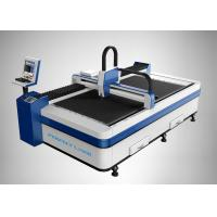 Wholesale Automatic Adjust Focus Fiber Laser Cutting Machine , Small Metal Laser Cutting Machine from china suppliers