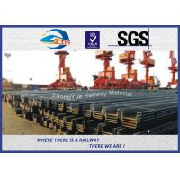 Wholesale High Tensile Steel Sheet Pile U Shape Z Shape GB JIS UIC Standard from china suppliers