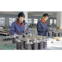 YIXIN ELECTRICAL EQUIPMENT CO.,LTD