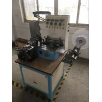 Wholesale Textile Braid Nylon Tape Ultrasonic Label Cutting Machine 1800W from china suppliers