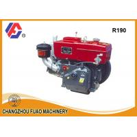 Wholesale Water Cooled Dongfeng Single Cylinder Diesel Engines R190 10HP For Farming Machine from china suppliers