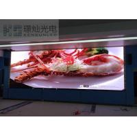 Wholesale Professional IP43 Epistar LED Chip Indoor Led Displays 1/32 Scan MBI5020 from china suppliers