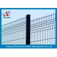 Wholesale 200*50mm 3D Curved Welded Wire Mesh Fence For Airport / Sport Court Security from china suppliers