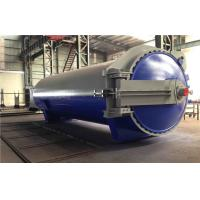 Wholesale Rubber Vulcanizing Autoclave with safety valve  and chain lock system from china suppliers