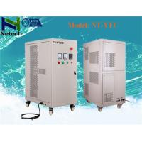 Wholesale Drinking Water Treatment Large Ozone Generator / Ozone Water Sterilizer Without Residual from china suppliers