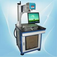 Wholesale SF-C30 Yag metal laser marking machine from china suppliers