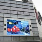 Wholesale 2R1G1B Full Color PH16mm Outdoor Super Thin Led Screen with High Resolution from china suppliers