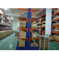 Wholesale Industrial Steel Storage Rack Powder Coating Finish , Cantilever Racking Systems from china suppliers