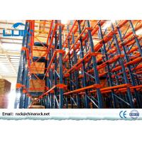 Wholesale Drive In Selective Pallet Racking System , Warehouse Drive In Racking For Sale from china suppliers
