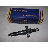 Wholesale 490 diesel engine fuel spray nozzle from china suppliers