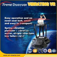 Wholesale AC220 9D VR Simulator With Earthquake Vibrating VR Simulator  Effect For Small Gun Shooting Games from china suppliers