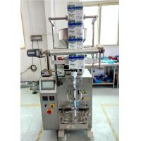 Wholesale Multi-Function Plastic Sachet Apple Sause Pouch Packing Machine from china suppliers