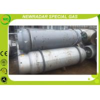 Wholesale Octafluoropropane Industrial Gases with Plasma Etching Material , Purity 99.9% from china suppliers