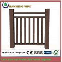 China Hanming WPC composite Fence with unti-uv  for 15 years long lifetime on sale