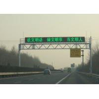 Wholesale Multi Language DIP LED Variable Message Signs , Electronic Highway Signs 256mm × 128mm from china suppliers